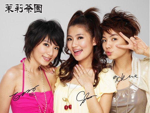 S.H.E. - Taiwan
