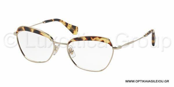 MIU MIU - Γυναικεία γυαλιά οράσεως - Οπτικά Βασιλείου