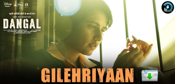 Gilehriyaan has been released to warm up your mind for the though-provoking Bollywood biopic. Have great interest in enjoying Gilehriyaan video song? This article will show you how to download Gilehriyaan in MP4 MP3 with a helpful music downloader.
