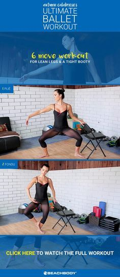 Strengthen your core and lower body with these moves from Autumn's Ballet Workout! // Beachbody // BeachbodyBlog.com // 21 Day Fix // 21 Day Fix Extreme // fitness // fitspo // workout // motivation // exercise // legs // inspiration // barre // ballet // strength training // fitfam //fixfam // fit