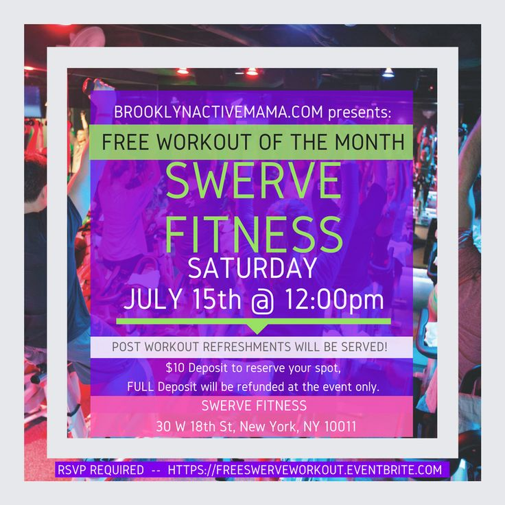 "Complimentary Spinning Class at SWERVE FITNESS Flatiron! Saturday, July 15th! I am so excited to announce the next installment in the ""Put Yourself Workout Series!""  On July 15th we will be getting our cycle on with SWERVE FITNESS! Swerve is an awesome workout that builds teams and pushes you to your best self! Join us for a complimentary class with refreshments from Premier Protein! Registration is FREE, but required. A $10 deposit is required to hold your spot and will be refunded at the…"