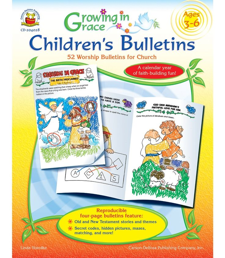 1000+ images about Children's Bulletins on Pinterest | Bible words ...