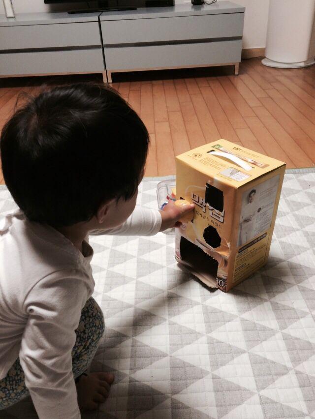 paper vending machine.