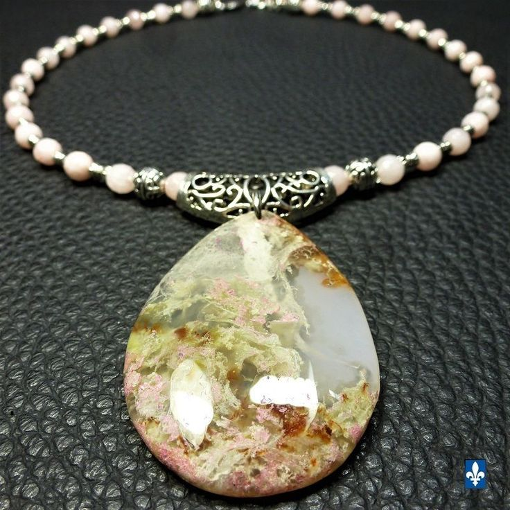♥ Very Feminine Pink Quartz & Silver Plated Pink Chalcedony Pendant Necklace