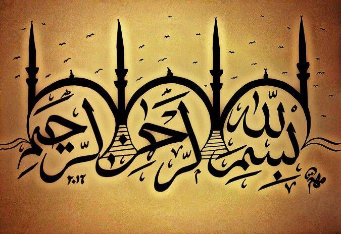 Kendi kalemimden.Mehmet Akgül