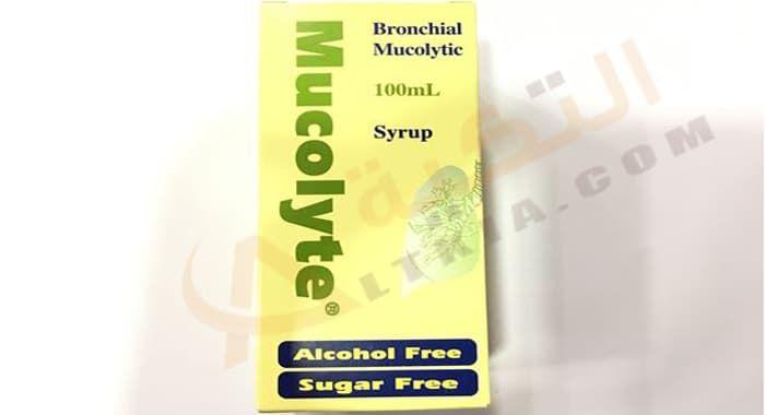 دواء ميوكولايت Mucolyte شراب يكون ذات نتيجة صحية على مرضى الجهاز التنفسي حيث ي عاني كثير من الأشخاص من بعض الأضرار التي ت صيب الت Coconut Water Coconut Syrup
