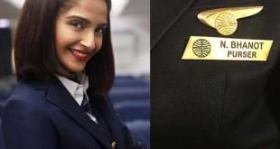 Sonam Kapoor's first look as Neerja Bhanot from her biopic is here! --QuirkyByte