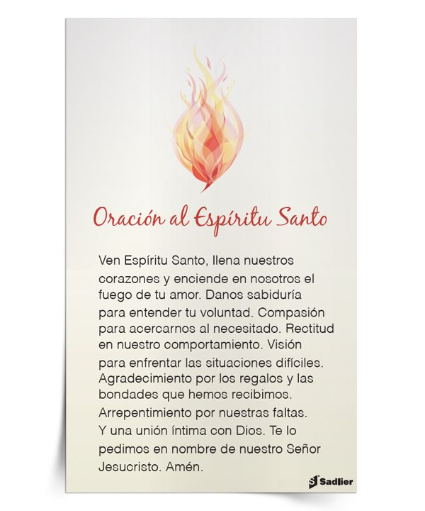 Oración al Espíritu Santo | Sadlier Religion #Catholic #Catholics #Prayer #Oraciones