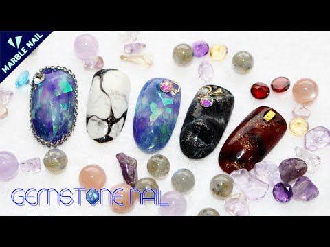 겟잇뷰티 셀프 젤네일 젬스톤 네일아트 따라잡기 K-beauty Self Gelnail Genstone nail