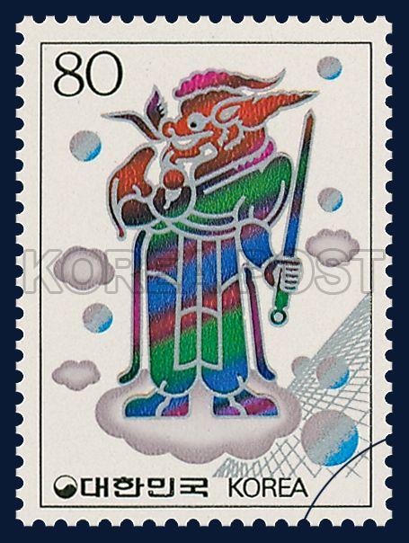 Postage Stamp for New Year`s Greetings, Dragon, Animals, Rainbow Color, white, black, 1987 12 01, 연하우표, 1987년12월01일, 1523, 12지신상(용), postage 우표