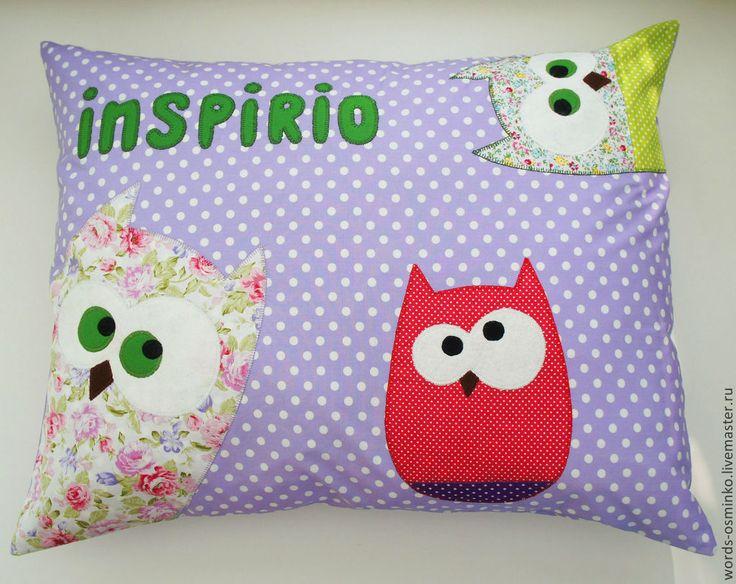 Купить Подушка Три совенка, 50х60 см / подушка с совой - сиреневый, подушка на диван
