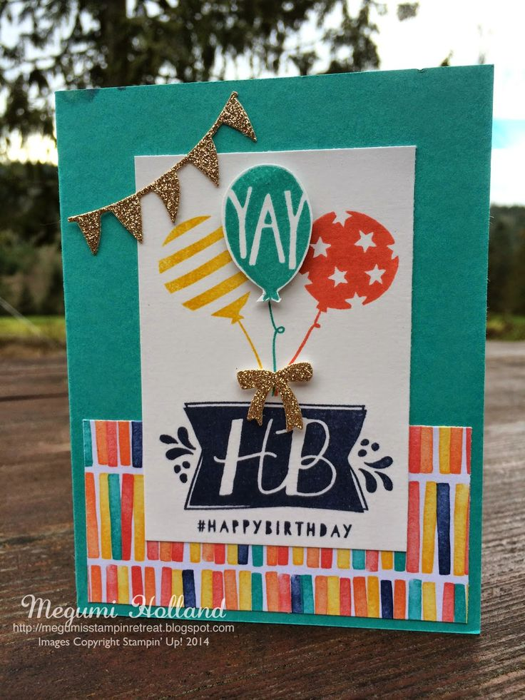 Megumi's Stampin Retreat, Stampin' Up! Balloon Bash Stamp Set, Stampin' Up! Balloon Framelits Dies, Stampin' Up! Birthday Bash Specialty Designer Series Paper, 2015 Stampin' Up! Occasions Catalog, Big Shot