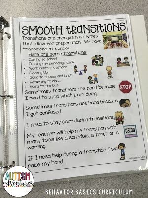 Teach students about transitions within the classroom.  Set rules and expectations in your classroom early on.  Behavior Basics curriculum for students with special needs and autism
