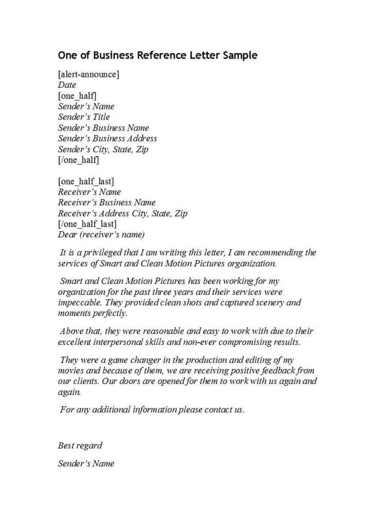 45 awesome business reference letters reference letter