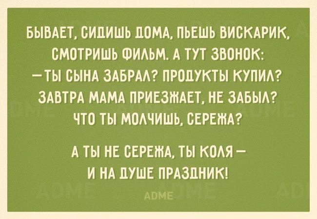 http://www.adme.ru/svoboda-narodnoe-tvorchestvo/22-otkrytki-o-semejnoj-zhizni-860610/