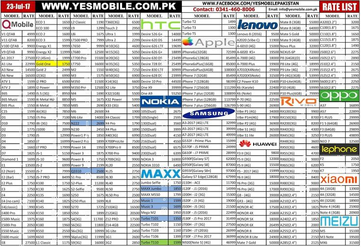 23 July 2017 Updated Mobile Phones Price List in Pakistan | Yesmobile.com.pk