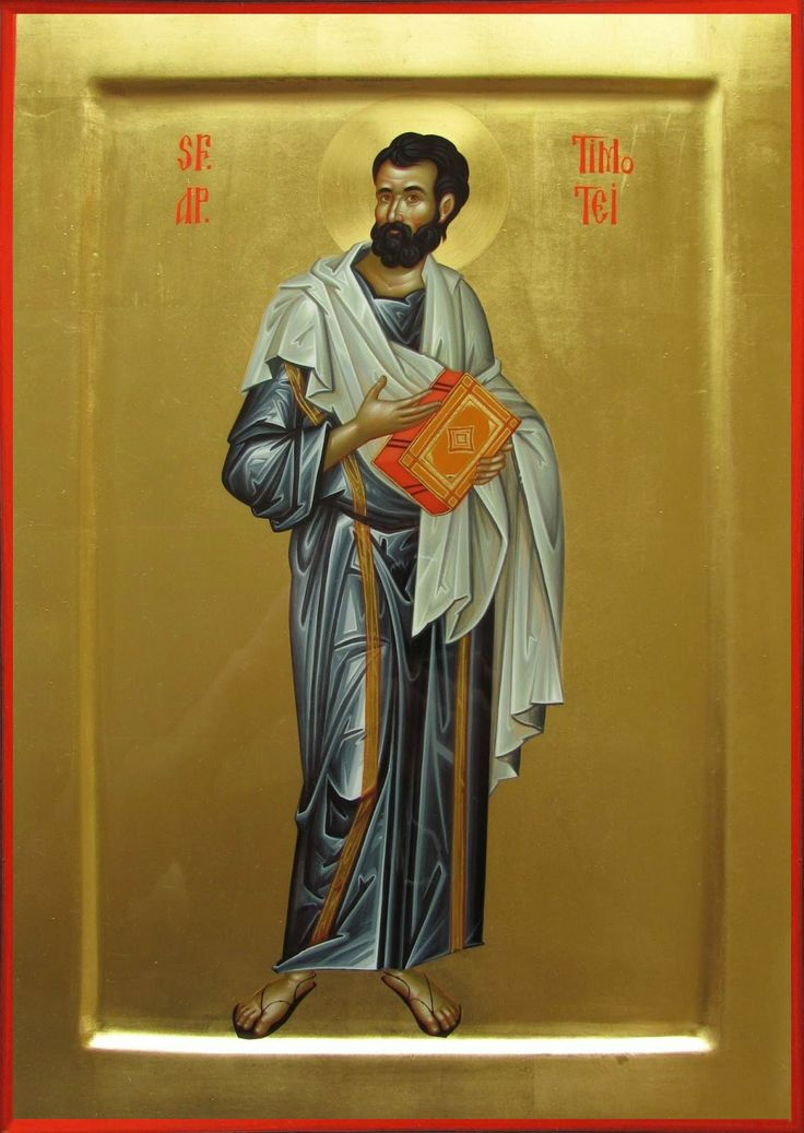 St. Timothy: But I trust in the Lord Jesus to send Timothy to you shortly, that I also may be encouraged when I know your state. For I have no one like-minded, who will sincerely care for your state. For all seek their own, not the things which are of Christ Jesus. But you know his proven character, that as a son with his father he served with me in the gospel. Therefore I hope to send him at once, as soon as I see how it goes with me. -Philippians 2:19-23(NKJ)