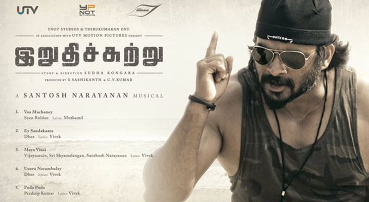 Irudhi Suttru Tamil Song Lyrics