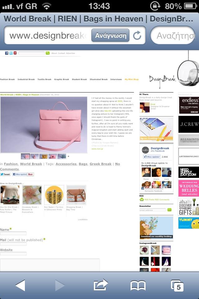 @www.designbreakonline.com