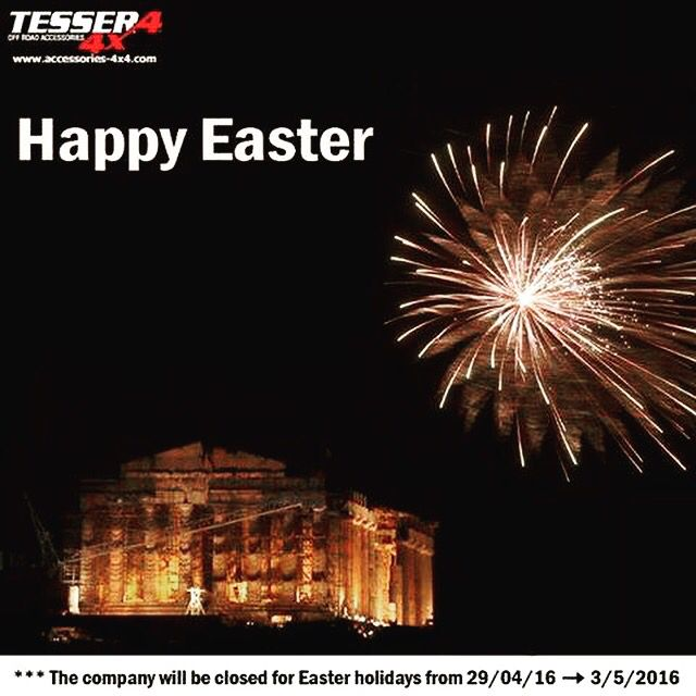 From #Tessera4x4 #team, we wish you #Happy #Easter with #health and #happiness. The #company will be #closed for #Easter #holidays from 29/04/2016 till 03/05/2016. So please #stay #tuned and we will be at your #disposal when we will be #back with #more #accessories, and the #official #launched of our #unique and with #new #special #mold #aluminum #roller #lid #shutter (#SOT-#ROLL #series by #Tessera4x4 #accessories) for #new #Nissan #NP300 #2016+. Only at #http://www.accessories-4x4.com/