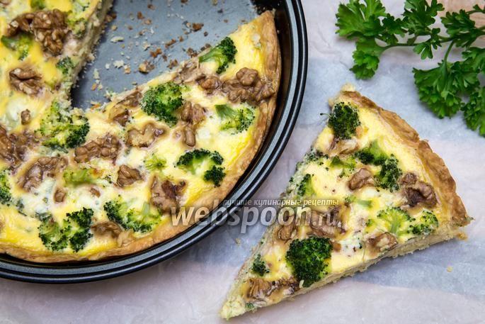 Фото Киш с брокколи и сыром Дор Блю