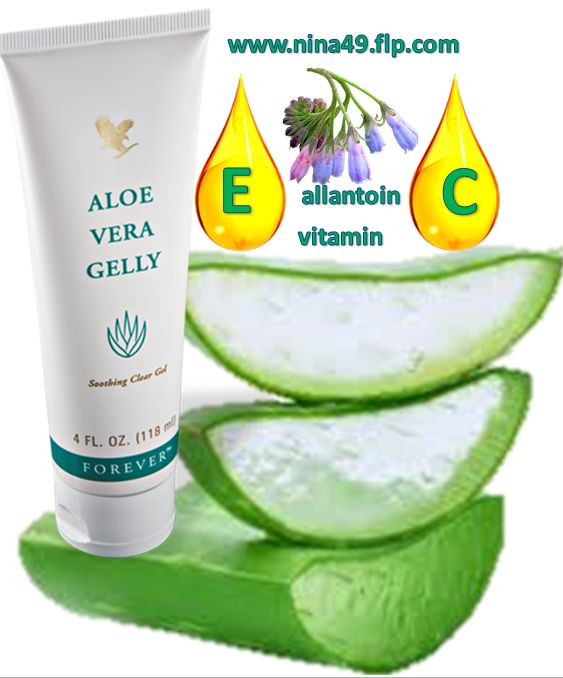 Aloe Vera Jelly is bactericidal and has a tender constitution, which makes it irreplaceable in treating burns and wounded areas of the skin with sensitivity. It does not contain oil, which makes it wonderful for treatment of acne, pimples, psoriasis, balding and other skin disorders. Order at www.nina49.flp.com
