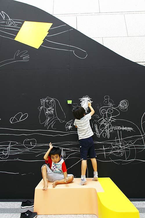 Garden for Children Exhibition by Office Mikiko | Tokyo | world-architects.com