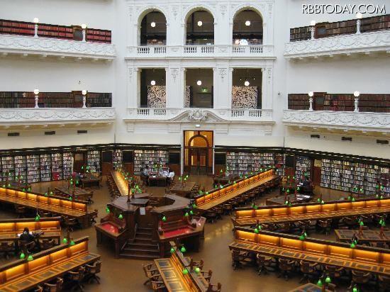 ビクトリア州立図書館/メルボルン
