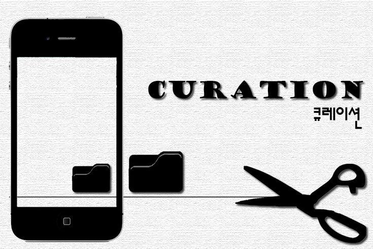 인터넷의 보급으로 인한 정보화 시대에 접어든 이후,수많은 온라인 미디어들이 생겨나며 콘텐츠 비즈니스가 주목을 받아왔다. 또한 페이스북과 유튜브 등의 SNS, 동영상 공유 서비스가 보편화 되며 미디어 콘텐츠가 넘쳐나게 되었고, 이에 '큐레이션(Curation)'이라는 키워드가 주목을 받게 된다. 큐레이션은 특히 플랫폼 사업을 하는 스타트업들에게도 큰 영향을 미쳤고, 콘텐츠 비즈니스 업계에서 중요한 서비스로 자리 잡게 되었다. 큐레이션이란? 큐레이션이란 다른 사람이 ...