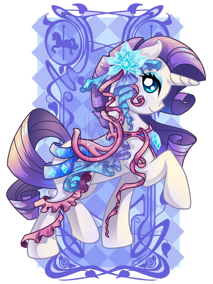 Rarity Carousel Cutie by ~Amelie-ami-chan on deviantART