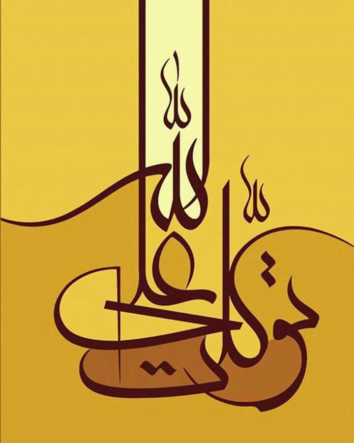 "DesertRose,,,, Arabic calligraphy... ♔♛ɂтۃ؍ӑÑБՑ֘˜ǘȘɘИҘԘܘ࠘ŘƘǘʘИјؙYÙřș̙͙ΙϙЙљҙәٙۙęΚZʚ˚͚̚ΚϚКњҚӚԚ՛ݛޛߛʛݝНѝҝӞ۟ϟПҟӟ٠ąतभमािૐღṨ'†•⁂ℂℌℓ℗℘ℛℝ℮ℰ∂⊱⒯⒴Ⓒⓐ╮◉◐◬◭☀☂☄☝☠☢☣☥☨☪☮☯☸☹☻☼☾♁♔♗♛♡♤♥♪♱♻⚖⚜⚝⚣⚤⚬⚸⚾⛄⛪⛵⛽✤✨✿❤❥❦➨⥾⦿ﭼﮧﮪﰠﰡﰳﰴﱇﱎﱑﱒﱔﱞﱷﱸﲂﲴﳀﳐﶊﶺﷲﷳﷴﷵﷺﷻ﷼﷽️ﻄﻈߏߒ  !""#$%&()*+,-./3467:<=>?@[]^_~"