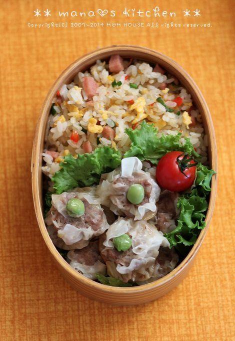 Shumai & Fried Rice Bento 炒飯・焼売弁当