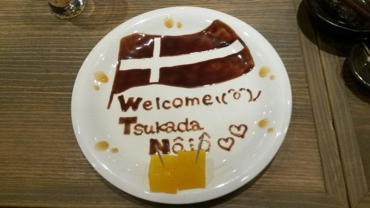 Fik en varm velkommen i en resaurant i Tokyo