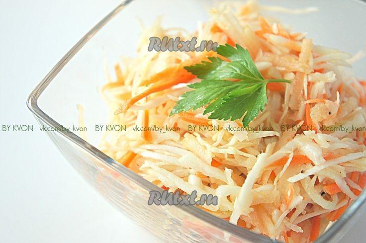 Салат витаминный из капусты с морковью и уксусом