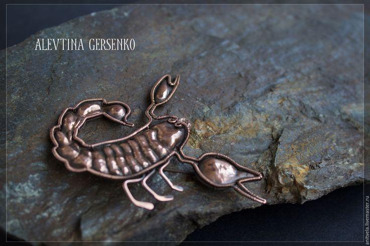 """Купить Брошь """"Скорпион"""" - скорпион, знак зодиака скорпион, брошь, украшения ручной работы"""