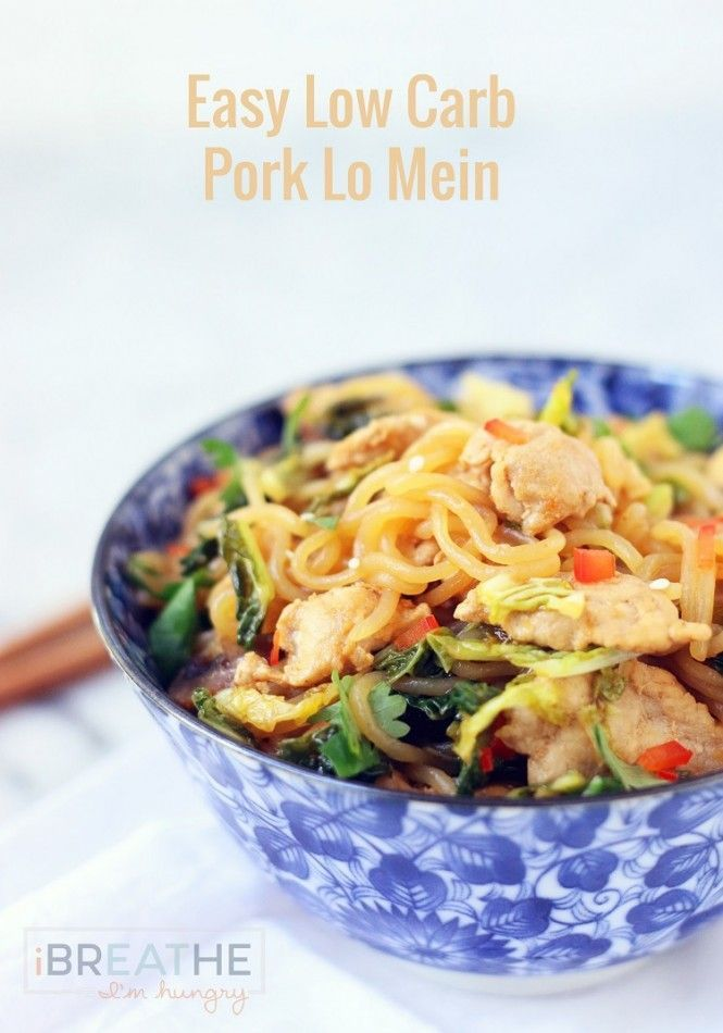Low Carb Pork Lo Mein Recipe - made this with alternative noodles, since I couldn't find the noodles it requested, and it was a disaster!