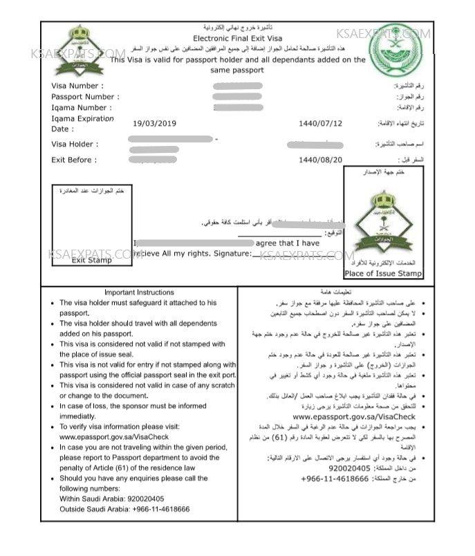 3cb5aeb9b3dd9ce0eb8cc54ba56e9b27 - How To Track Passport Application Status In Pakistan