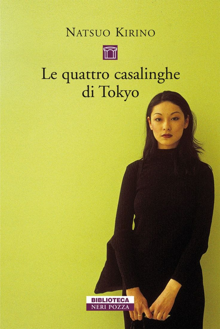 "Enza S. #CybookReads Out, by Natsuo Kirino (in italian ""Le quattro casalinghe di Tokyo"")"