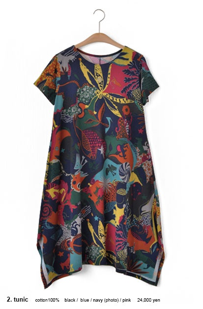 JURGEN LEHL ~ I'm not so sure about the colors, just a little much for me, but I do like this dress...