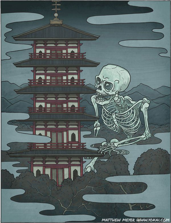 JAPAN's: Gasha-dokuro: Gasha-dokuro are skeletal giants which wander around the countryside in the darkest hours of the night.