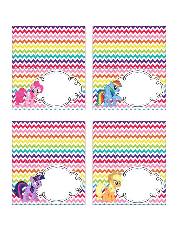 INSTANT DOWNLOAD- My Little Pony Rainbow Food Tents (My Little Pony Party Pack) on Etsy, $3.50