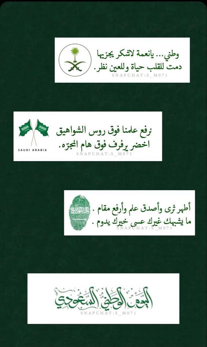 Pin By Lina Adnan1 On عبارات جميلة Beautiful Arabic Words Arabic Words Words