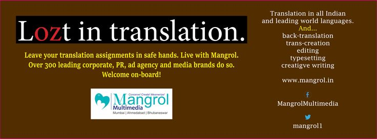 1 minute ago Welcome to the world of perfect #translation. http://www.mangrol.in