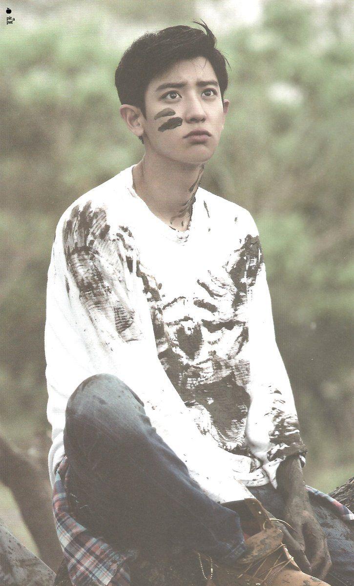 SCAN #Chanyeol #EXO Dear Happiness #Photobook