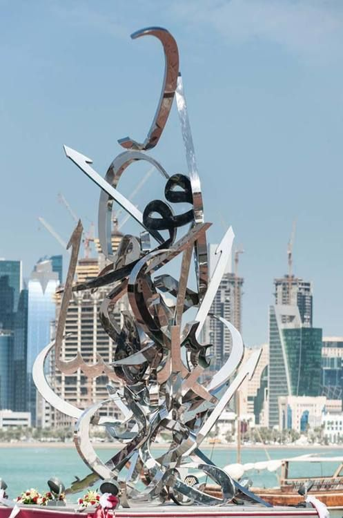 The Calligraphy Sculpture by Sabah Arbilli Unveiled in Qatar