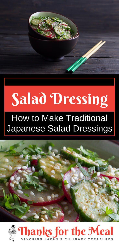 Japanese Salad Dressing Recipes Recipe In 2020 Japanese Salad Japanese Salad Dressing Recipe Japanese Salad Dressing
