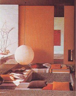70s décor - Guide pratique de la décoration, Montréal 1973