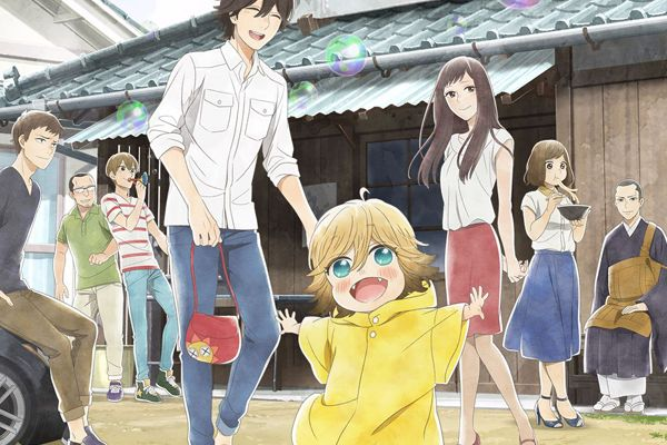Udon no Kuni no Kiniro Kemari Anime on kawaiism.org - Anime, manga, videogames and figures database! Search for your favorite stuff, read news and articles.