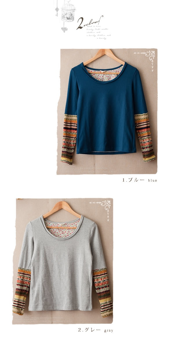 Rakuten: The cut-and-sew which is stylish a knit change of the ♪ sleeve positive in ♪ happy Nordic events pattern with *2 forest girl cut-and-sew Nordic events knit reentry load * thick version color ☆ finger hole for coordinates- Shopping Japanese products from Japan