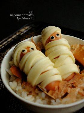 ハロウィン朝食☆ミイラ男のねこまんま!
